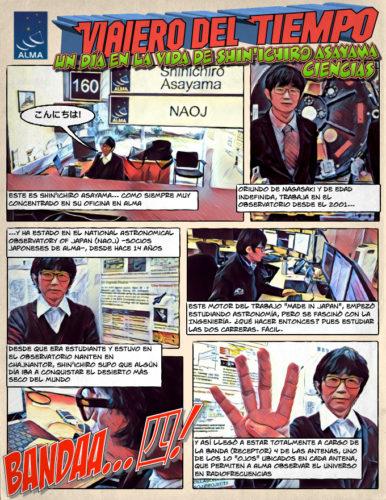 Viajero del tiempo - Shin'ichiro Asayama
